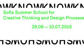 Международна лятна академия за креативно мислене и дизайн процеси