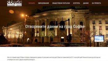 София е първата община в България, започнала да отваря данни