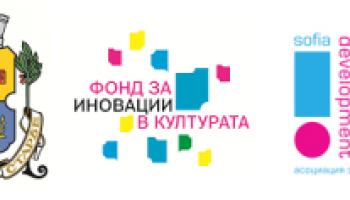 """Final event under the """"Open Spaces for Urban Culture"""" project"""
