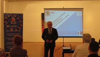 Стратегията за иновации на Столична община беше обсъдена от учени и академици в ИИКТ