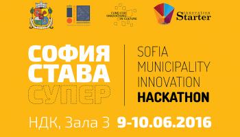63 отбора от 7 университета ще се състезават София да стане супер!