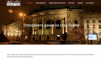 Sofia is the first Bulgarian city to open data