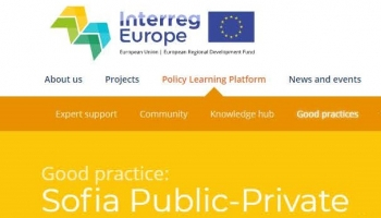 Sofia Fund for Innovations Becomes Best European Practice